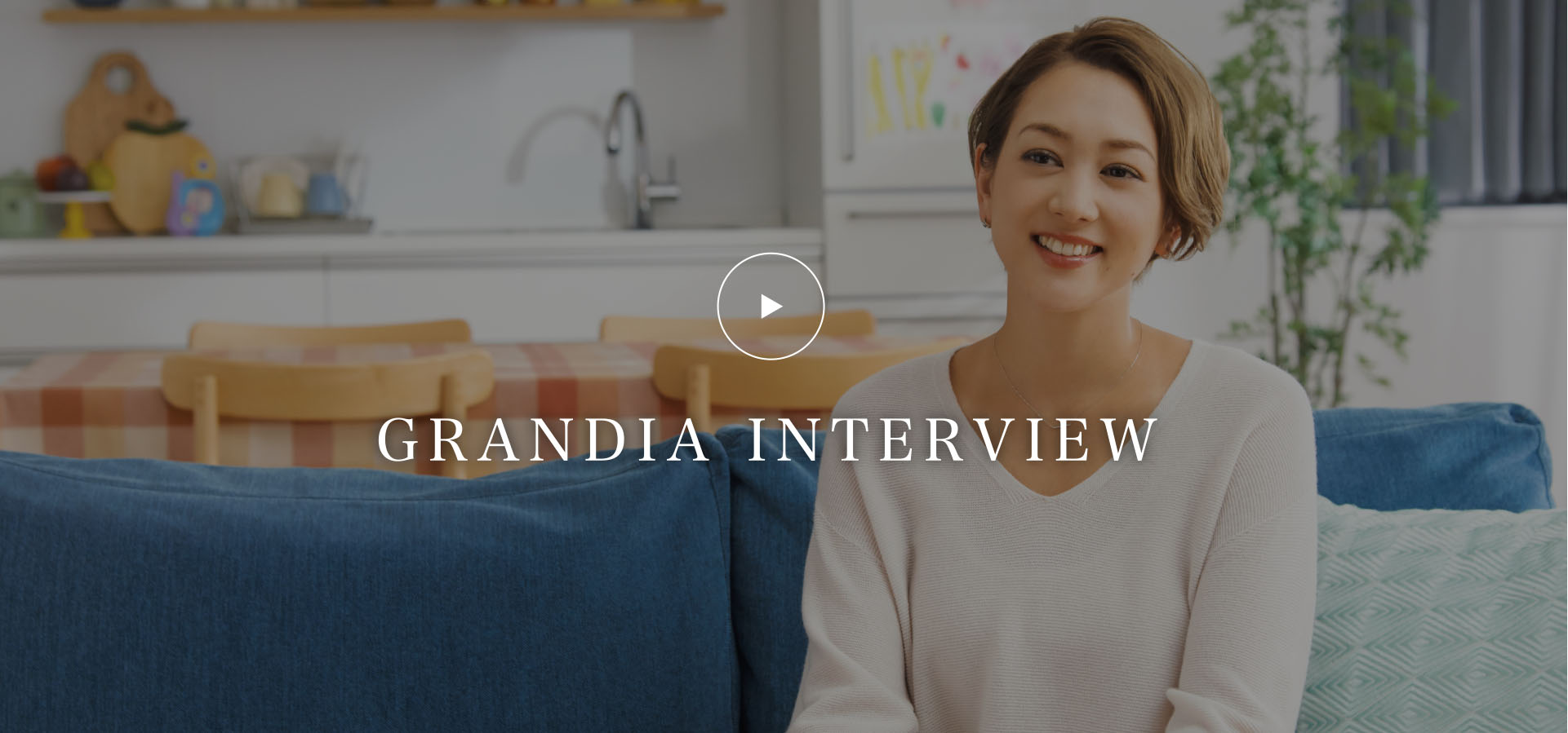 GRANDIA INTERVIEW